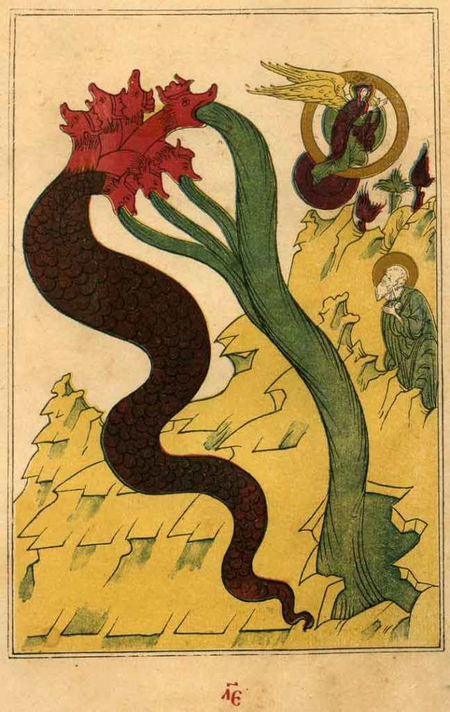 Apokalipsis Trekhtolkoviy (1909) 35 - Dragon and the Woman